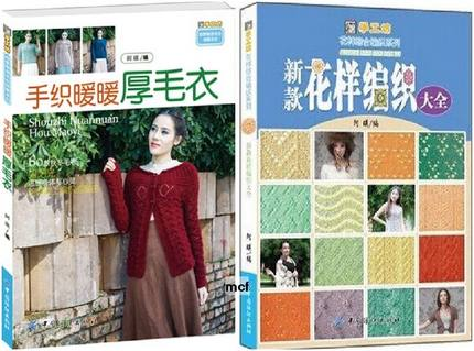 ed5c4d91b65d4b Get Quotations · Genuine   hand-woven thick warm knit sweater pattern Daquan  new autumn and winter fashion