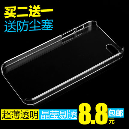 Huawei C8813 / C8813D / C8813Q phone shell mobile phone shell protective sleeve transparent shell back cover