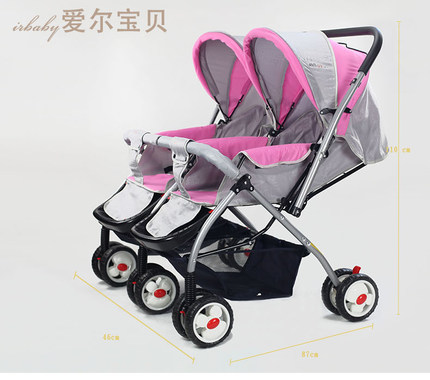 Cheap Twin Baby Strollers, find Twin Baby Strollers deals on line ...