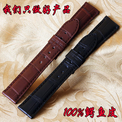 67ad55f7f Get Quotations · Longines watches, Omega watches Tissot Replacement  alligator strap leather strap 22/20/18