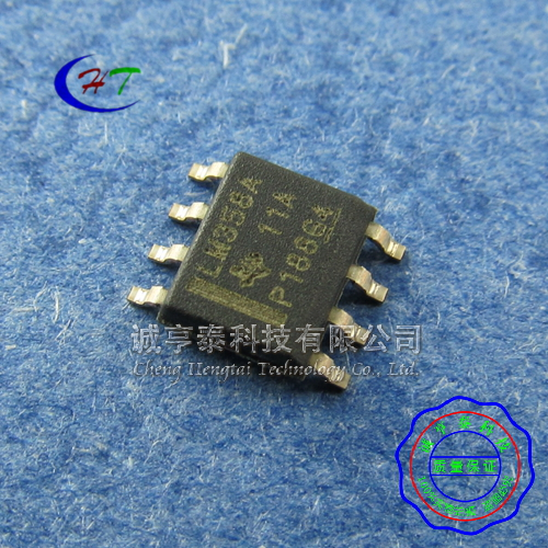 Eztronics Corp/® LM358 100 Gain Signal amplification module Operational Amplifier DC5-12V