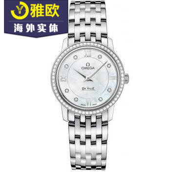 Omega- 424.15.27.60.55.001 Omega De Ville Ladies quartz watch