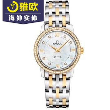 Omega- 424.25.27.60.55.001 Omega De Ville Ladies quartz watch