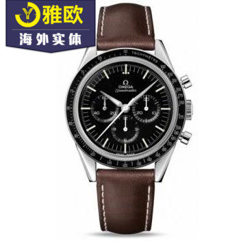 Omega Speedmaster 311.32.40.30.01.001 Omega- male watch