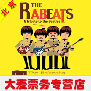 "Philharmonic sink ? ""Hey Jude"" Beatles classics -The Rabeats Band concert tickets"