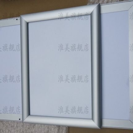 Cheap Poster Frame A0, find Poster Frame A0 deals on line at Alibaba.com