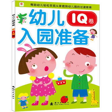Buy Small Red Flower Children 0 3 Years Old Childrens Books To