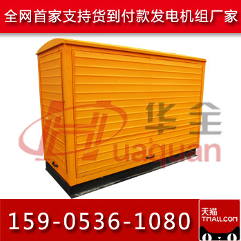 Volvo diesel generator factory direct 100kw diesel generator sets with anti-canopy rain and sun