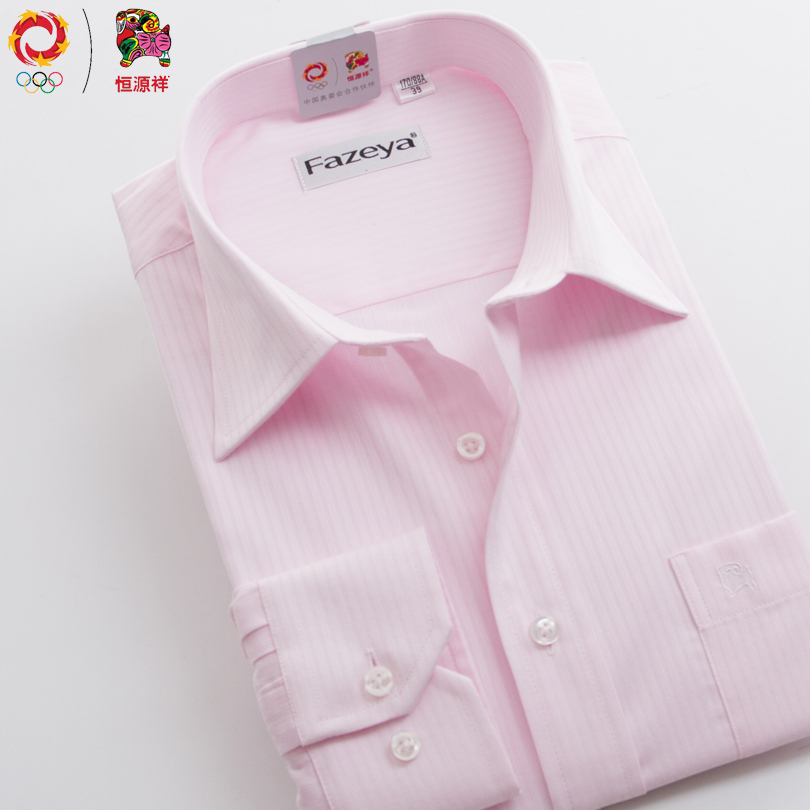 Цвет: Розовой полосатым 1185