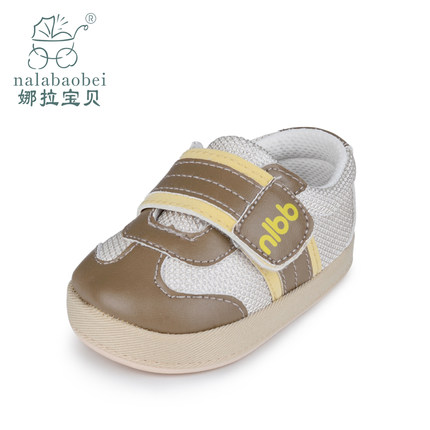 Cheap Fat Feet Shoes Find Fat Feet Shoes Deals On Line At Alibabacom