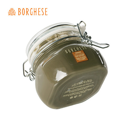 borghese face mask