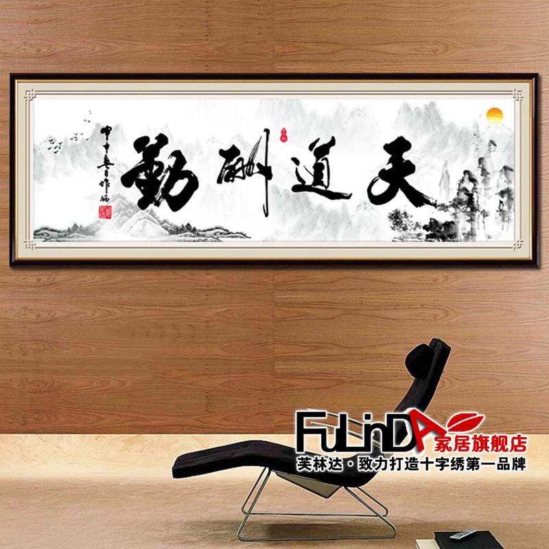 Вышитая картина Fu Linda Y035 3D