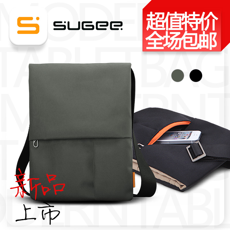 Sugee