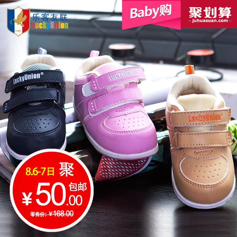 Детские ботинки с нескользящей подошвой Luckyunion l2s2028 2028