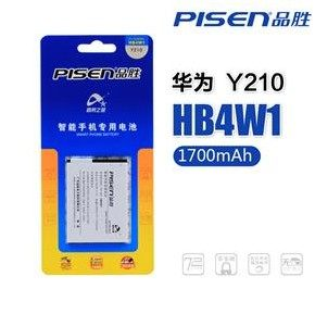 Huawei HB4W1 product wins suitable battery C8813D C8813Q Y210 G520 G525 mobile phone battery plate