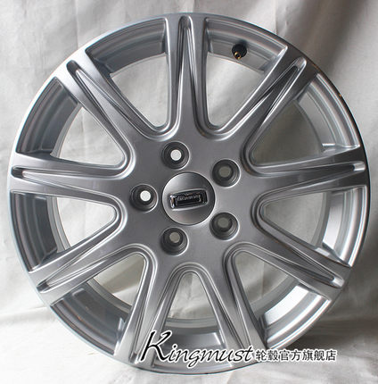 16 inch wheels 16 inch outlook caused the original concept of being caused by the production of aluminum alloy wheel rims 16 inch wheels rims