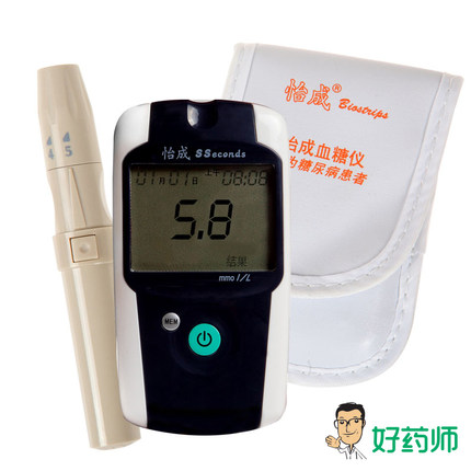 Yicheng blood glucose meter type 5D-1 5 measured in seconds with a blood glucose test strips +100 needle bar the SF