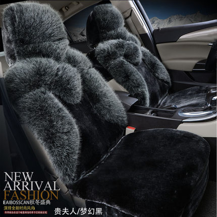cheap kia optima seat cover find kia optima seat cover deals on line at. Black Bedroom Furniture Sets. Home Design Ideas