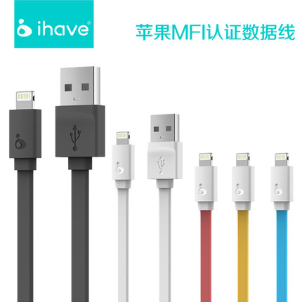 iHave iphone5s iphone6 ​​plus data cable data cable data cable certification ipad4 charging c