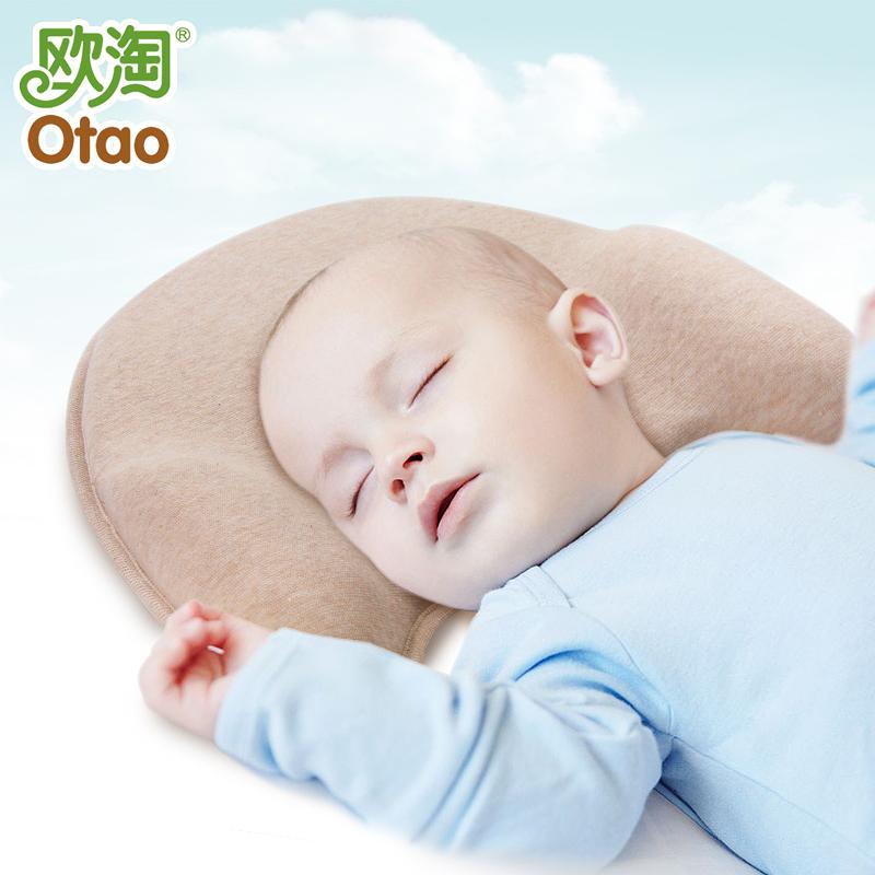 Детская подушка Ou Tao otypyj0002000