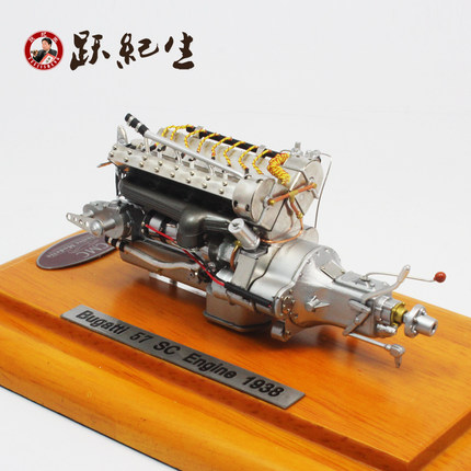 Buy Cmc 118 Bugatti 57sc Alloy Engine Model Engine Test Sika