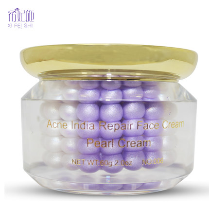 Xi Fei Shi Acne Light Acne Treatment Cream 60g Zibai color beads pearl beads acne skin care creams genuine