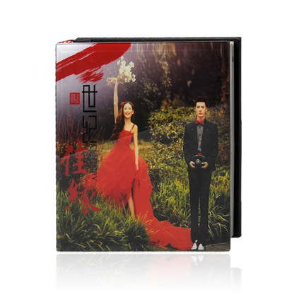 Get Quotations 8 Inch Square Of Korea Crystal Album Production Package Design Magazine Wedding Photo Book