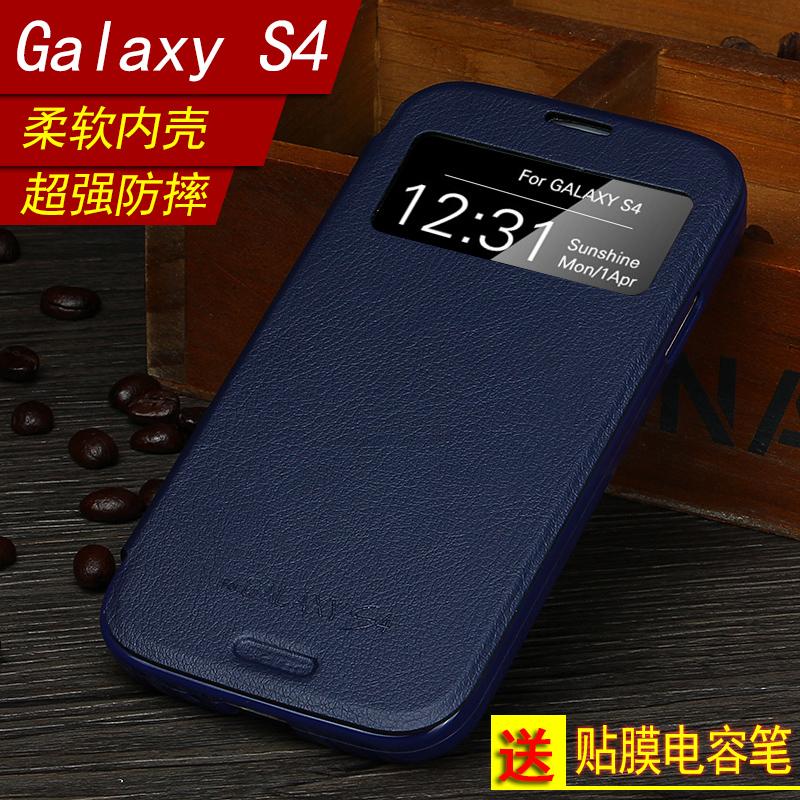 Чехлы, Накладки для телефонов, КПК Iphox S4 S4 GalaxyI9500 Samsung