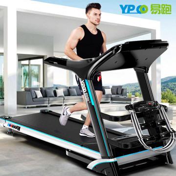 易跑跑步机 yp-8001DS