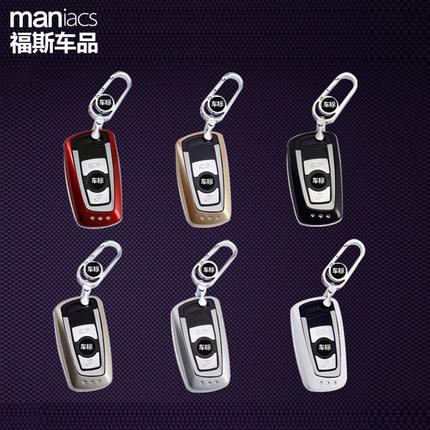 Buy BMW key fob key shell with diamond key sets new 1 Series 3