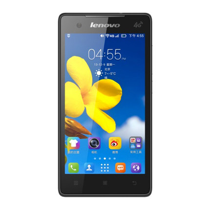 Anhui contract purchase Lenovo A788T 5.0 inch screen quad-core 4G mobile phone 8 million pixels