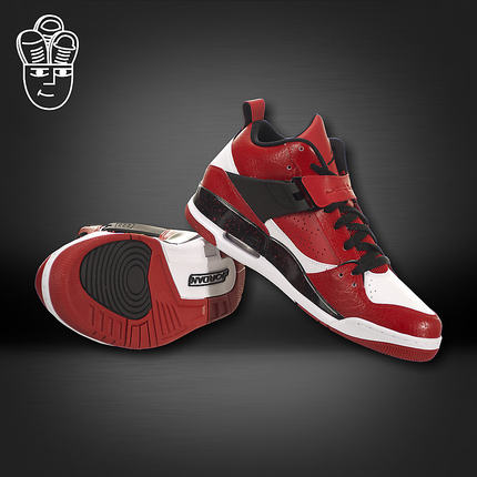 f12a832711ad Buy Air Jordan Flight 45 AJ   39 s shoes to help low retro Air basketball  shoes 644846 in Cheap Price on m.alibaba.com
