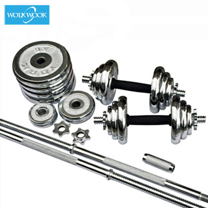 Volcker 50kg dumbbell barbell combination package 1.5 m 50 kg barbell dumbbell plating Gift Box