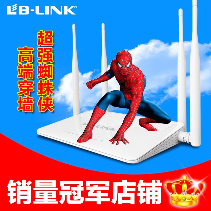 Беспроводной маршрутизатор B/link