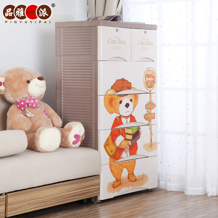 16045 plastic products Ya drawer storage cabinets lockers child baby wardrobe cabinet finishing baby clothes