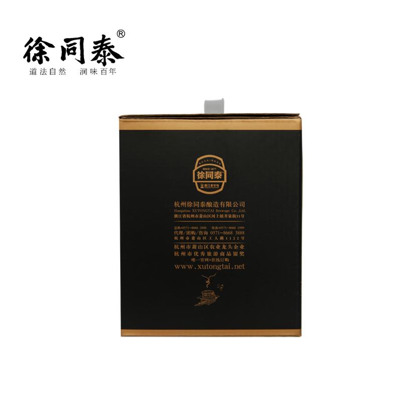 Xu Tongtai  8*200mll