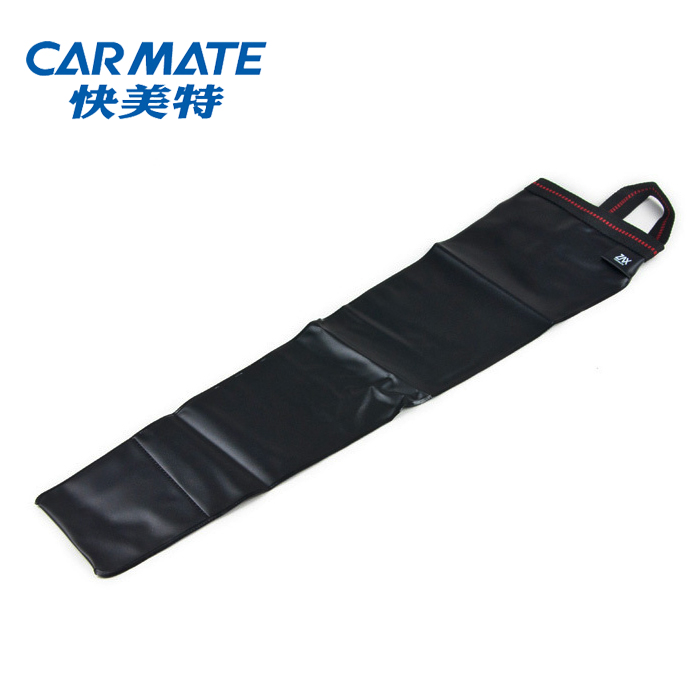бокс для автомелочей Car mate CSZ49