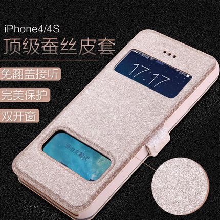 Apple iphone4 / 4S Leather Flip Case Apple Apple 4s phone shell mobile phone sets 4s leather silk pattern