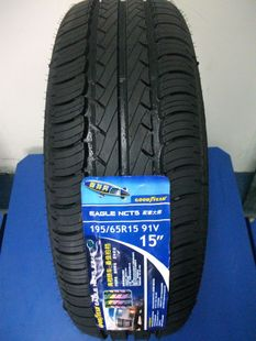 шины Good year  195/65R15 91V NCT5