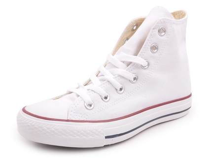 f30293e7960 Converse   Converse all star canvas shoes counter genuine classic high-top  shoes