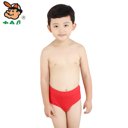 Buy [ 2 installed ] AB Childrens cotton underwear animal year red ...