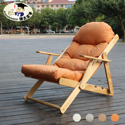 Dr. Prince Beanbag Chairs Folding Chairs Wood Balcony Lounge Chair Recliner  Chairs Portable Lunch