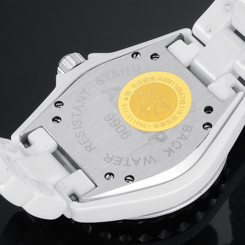 Наручные часы Aesop