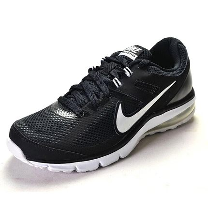 Buy Nike running shoes authentic men's Nike Air Max 2014