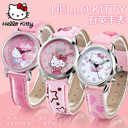 f8e4380ab Get Quotations · Hello Kitty watches authentic officially licensed Hello  Kitty cartoon series for children Gifts for girls
