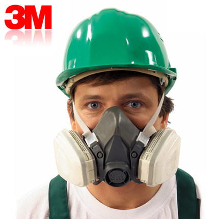 anti virus mask 3m