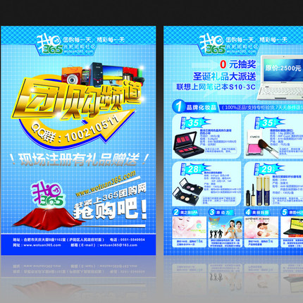 200 grams of coated paper a4 leaflets printing production is the degree bright single page printed