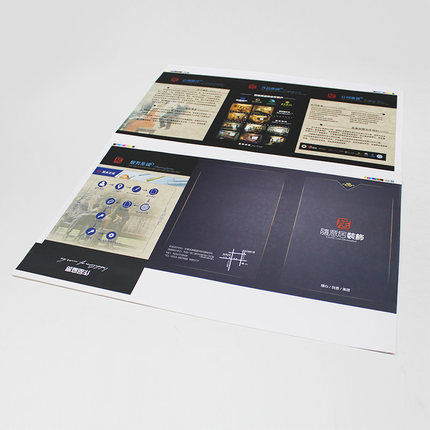 Leaflets produced 128 grams of coated paper A4 color page single-page print ad 1000 double-sided design