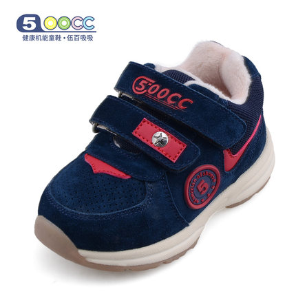 e850457463f Buy 0-1-2-3 year-old baby boy toddler shoes soft rubber soled shoes ...