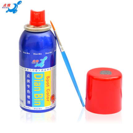 Cheap agent pen find agent pen deals on line at Cheap spray paint cans
